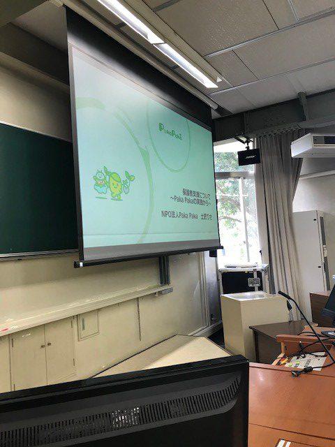 日福ゲスト講師報告写真