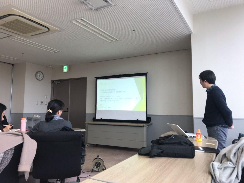 【2月12日に発達支援サポート講座を開講しました!】