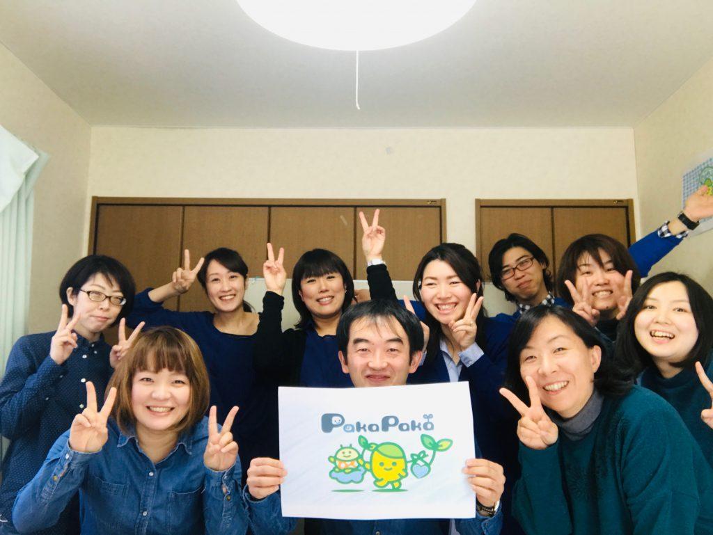 【4月2日は自閉症啓発デーです!!】