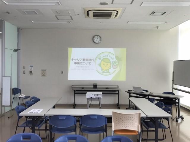 【会員対象キャリア教育学習会開催しました!】